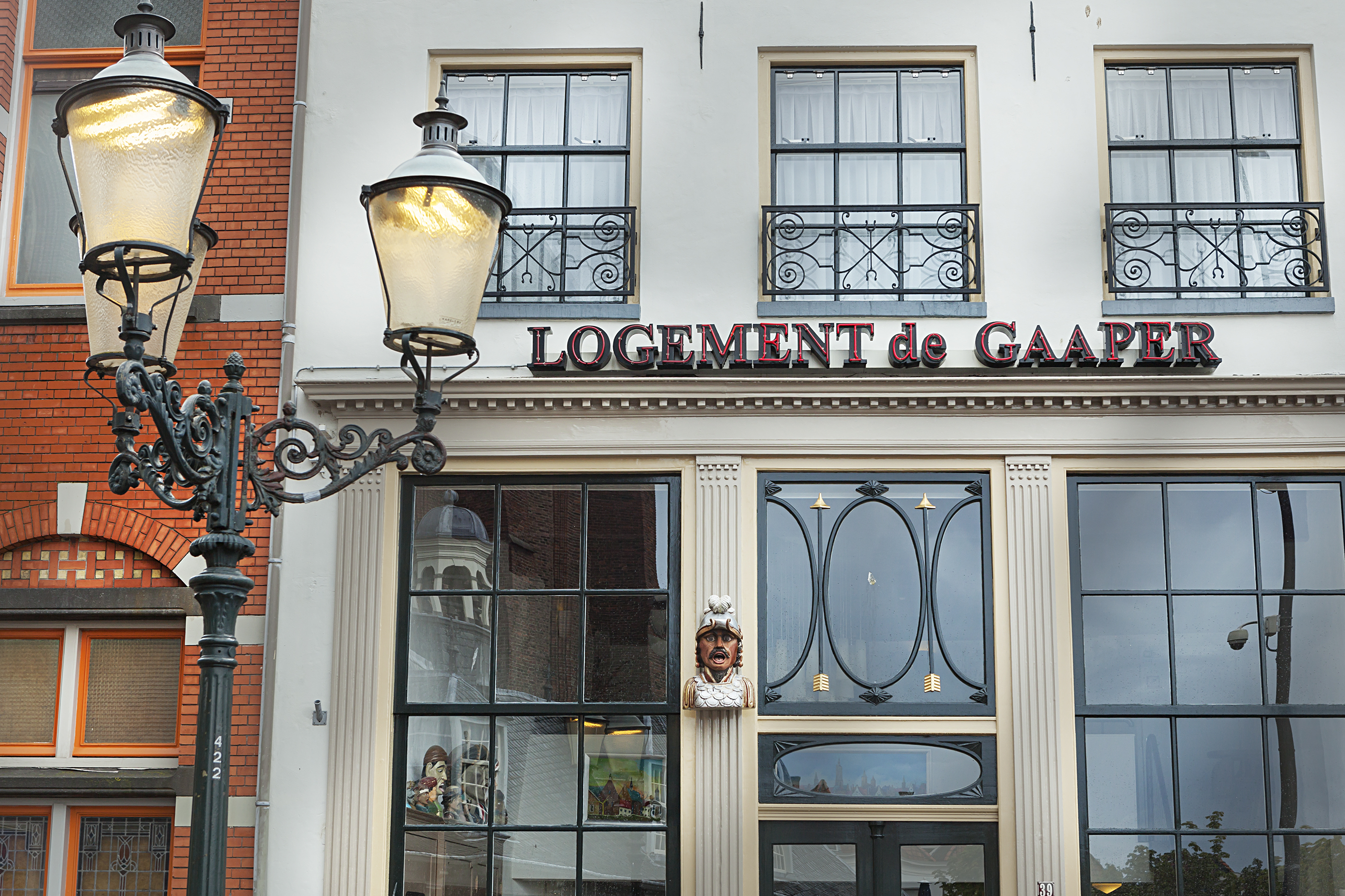 Hotel de Gaaper Amersfoort gevel